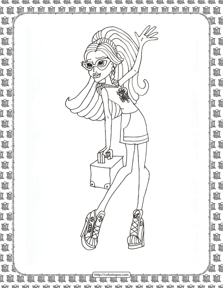 Monster High Coloring Pages for Kids